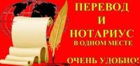Translation Agencies Бюро переводов NT Proffi